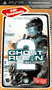 Ghost Recon Advanced Warfighter 2 (PSP Essentials)