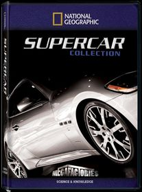 Supercar Collection (DVD)