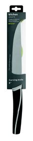 Fresh Up - Stainless Steel Carving Knife 375mm x 55mm x 25mm Black