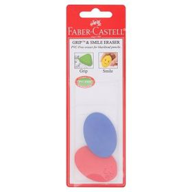 Faber-Castell Smile Grip Erasers - Oval