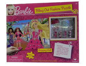 Sparkle and Shine Puzzle - Barbie