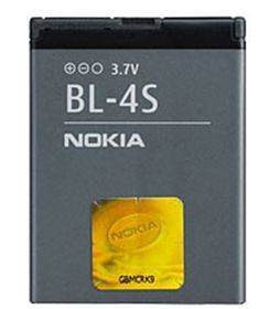 Nokia BL-4S Battery - Gold