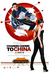 Chandni Chowk to China - (DVD)