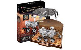 Cubic Fun Curiosity Rover - 166 Piece