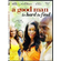 Good Man is Hard to Find - (Region 1 Import DVD)
