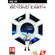Sid Meier's Civilization: Beyond Earth (PC)