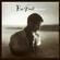 Eric Benet - Hurricane (CD)