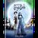 Corpse Bride (2005) - (DVD)