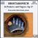 Konstantin Scherbakov - 24 Preludes & Fugues Op. 87 (CD)