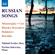 Rimsky-korsakov / Balakirev / Svetlov / Dokovska - Russian Songs (CD)