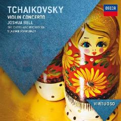 tchaikovsky - Violin Concerto / Serenade Melancolique (CD)