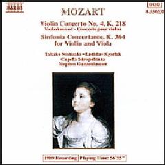 Takako Nishizaki - Violin Concerto No. 4 / Sinfonia Concertante (CD)