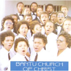 Bantu Church Of Christ - Bantu Church Of Christ (CD)