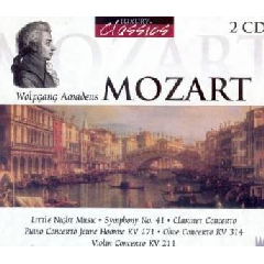 Little Light Music / Concertos - Various Artists (CD)