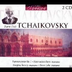 Piano Concerto No.1 / Nutcracker Suite - Various Artists (CD)