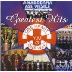 Amadodana Ase Wesile Jr. - Greatest Hits - Vol 2 (CD)