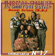 Thomas Chauke - Shimatsatsa No.17 (CD)