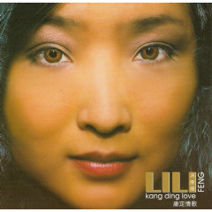 Lili Feng - Kang Ding Love (CD)