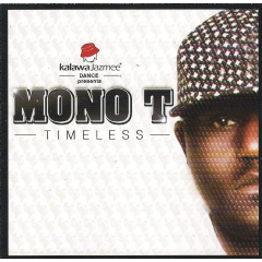 Mono T - Zandla Phezulu (CD)