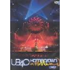 UB40 - Ultimate Collection (CD + DVD)