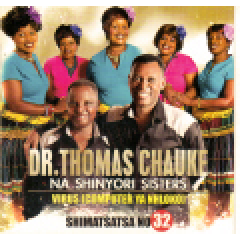 Chauke, Thomas / Shinyor - Shimatsatsa No.32 (CD)