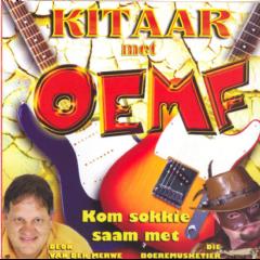 Van Der Merwe, Deon - Kitaar Met Oemf (CD)