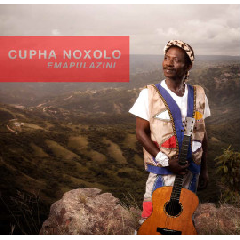 Cupha No Xolo - Emapulazini (CD)