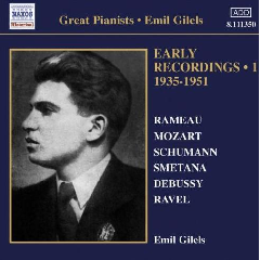 Gilels, Emil - Great Pianists (CD)