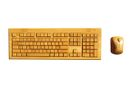 Only Do Bamboo Wireless Keyboard & Bamboo Mouse - Light Brown