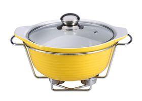Wellberg - Round Food Warmer - Yellow
