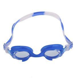 EZ-Life Junior Swim Goggles - Fish