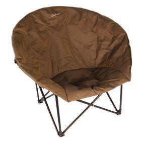 Kaufmann - Jumbo Moon Chair - Khaki