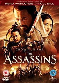 The Assassins DVD (DVD)