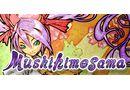 "Mushihimesama ""Bug Princess"" (PC Download)"