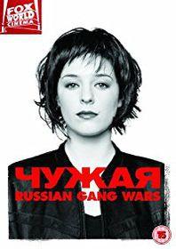 Russian Gang Wars (DVD)