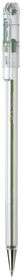 Pentel Superb 0.7mm Ballpoint Pen - Green