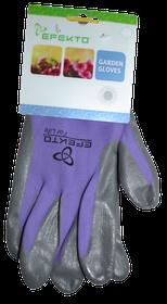 Efekto - Purple Nitrile Gloves - Large