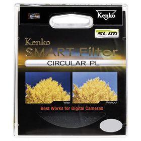 Kenko 62mm Smart Circular Polarizing Filter