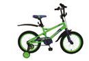 Boys Stitch BMX Bike - 16 Inch
