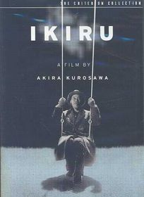 Ikiru - (Region 1 Import DVD)