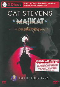 Majkat - (Region 1 Import DVD)
