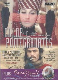 Color of Pomegranates/Paradjanov - (Region 1 Import DVD)