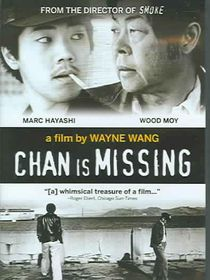Chan is Missing - (Region 1 Import DVD)