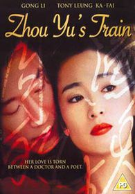 Zhou Yu'S Train - (Import DVD)