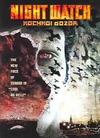 Night Watch - (Region 1 Import DVD)