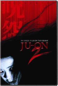 Ju on 2 - (Region 1 Import DVD)