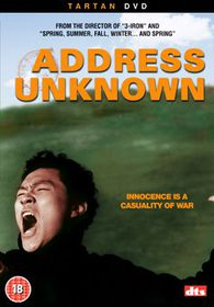 Address Unknown - (Import DVD)