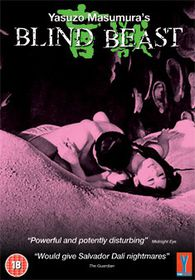 Blind Beast - (Import DVD)