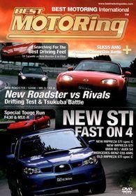 Fast On 4-Newest Sti Impreza - (Import DVD)