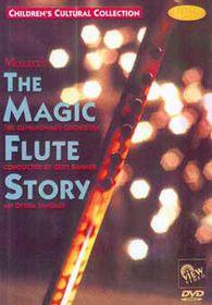 Mozart-Magic Flute Story - (Import DVD)